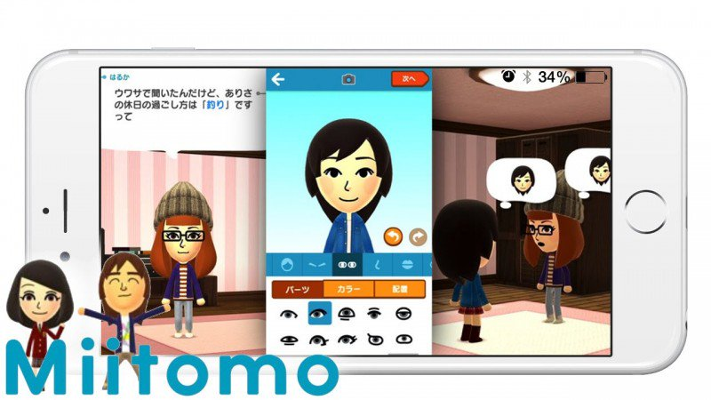 Miitomo Nintendo releases the first official game for iPhone, now